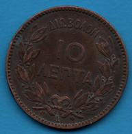 GREECE 10 Lepta 1882 KM# 55  George I - Greece