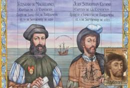 Spain 2019 - Joint Issue Spain-Portugal, 5th Centenary Of The Magellan-Elcano Maximum Card - 2011-... Ungebraucht