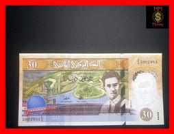 TUNISIA 30 Dinars 7.11.1997 P. 89  UNC - Tunisia