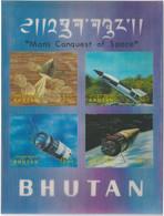 C1553 Bhutan Space Travel Rocket Literature Spacecraft S/S 3D Plastic - Asia