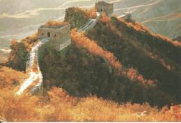 (CHINA) SIMATAI GREAT WALL - New Postcard - China