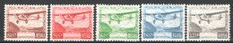 Giappone 1929 Y.T.3/6 **/MNH VF/F - Corréo Aéreo