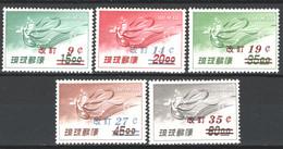 Ryu Kyu 1959 Y.T.14/18 */MH VF/F - Corréo Aéreo