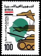 Syria 1987 Army Day Unmounted Mint. - Syria