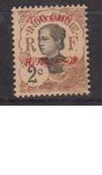 YUNNANFOU         N° YVERT    34    NEUF SANS GOMME     (  SG 01/32 ) - Unused Stamps