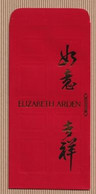 CC Chinese New Year 'ARDEN' RED DOOR NOUVEL AN CHINOIS Cards CNY 2014 HORSE - Modern (from 1961)