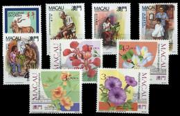 1991, Macau, 667-71 U.a., ** - Ohne Zuordnung