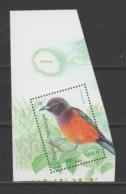 """FRANCE / 2021 / Y&T N° 5460 ** : """"Oiseaux Des îles"""" (Oriole De Martinique) Issu Du Bloc-feuillet F5460 X 1 CdF Sup G - Unused Stamps"""
