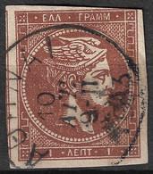 GREECE 1880-86 Large Hermes Head Athens Issue On Cream Paper 1 L Red Brown Vl. 67 C  / H 53 C - Gebruikt