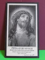 LAUWERS Maria Francisca  Echt. Franciscus Ludovicus SYMONS  *1847  Sempst  +1920  Mechelen - Obituary Notices