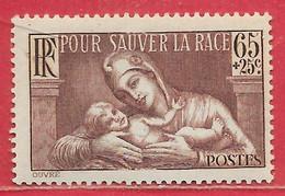 France N°356 65c + 25c Brun-lilas 1937 ** - Nuevos
