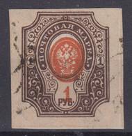 RUSSIE :  1 R BRUN & ORANGE N° 121a VARIETE CENTRE DEPLACE OBLITERATION LEGERE - Used Stamps
