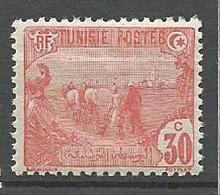 TUNISIE N° 73 NEUF** LUXE  SANS CHARNIERE / MNH - Ungebraucht