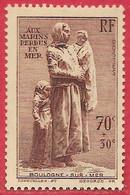 France N°447 70c + 30clilas-brun 1939 ** - Nuevos