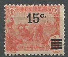 TUNISIE N° 47 NEUF** LUXE  SANS CHARNIERE / MNH - Ungebraucht