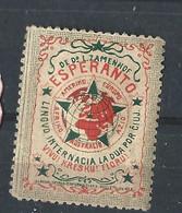 Esperanto - Vignette - Poster Stamp - Reklamemarke - Cinderella - - Esperanto