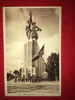 N°2440. EXPOSITION INTERNATIONALE DE PARIS 1937. PAVILLON DE L'URSS. - Ausstellungen