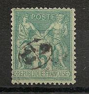 Cachet De FACTEUR 9/14 Sur SAGE. - 1877-1920: Semi Modern Period