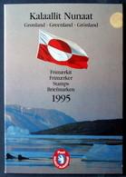GREENLAND 1995 Year Pack  Complete Map, (**)  ( Lot Kas) - Komplette Jahrgänge