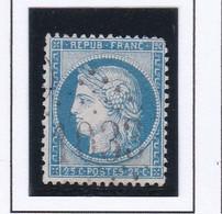 GC 1033 CIREY SUR VEZOUZE ( Dept 52 Meurthe Et Moselle ) S / N° 60 - 1849-1876: Klassik