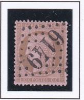 GC 6149 DOMBASLE SUR MEURTHE ( Dept 52 Meurthe Et Moselle ) S / N° 58 - 1849-1876: Klassik