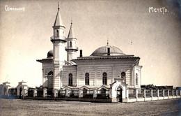 RUSSIA - SEMIPALATINSK / СЕМИПАЛАТИНСК [ SEMEY / KAZAKHSTAN ] - МЕЧЕТЬ / MOSQUÉE / MOSQUE - REAL PHOTO ~ 1917 (ag784) - Kazakhstan