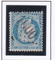 GC 1600 FROUARD ( Dept 52 Meurthe Et Moselle ) S / N° 60 - 1849-1876: Classic Period