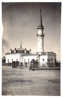 RUSSIA - SEMIPALATINSK / СЕМИПАЛАТИНСК [ SEMEY / KAZAKHSTAN ] - МЕЧЕТЬ / MOSQUÉE / MOSQUE - REAL PHOTO ~ 1917 (ag786) - Kazakhstan
