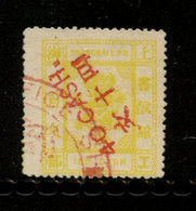 CHINA  SHANGHAI LOCAL POST - 1886 40c On 100c REVERSED SURCHARGE. MICHEL #84b I K, Stanley Gibbons 101a. - Used Stamps