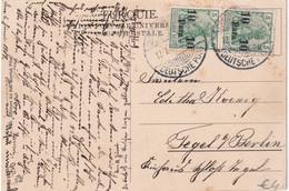 BUREAU TURQUIE 1908 CARTE POSTALE DE CONSTANTINOPLE - Offices: Turkish Empire