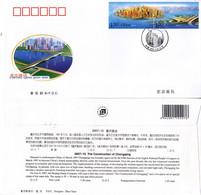 China Stamp 2007-15 Development Of Chongqing Stamps B.FDC - 2000-2009
