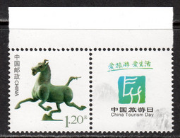 China P.R. 2013 Mi# 4477 A Zf ** MNH - Bronze Horse - Ungebraucht