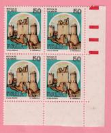 1980 ITALIA Serie Castelli D'Italia Rocca Di Colascio Lire 50 Quartina - Nuovo MNH - 1971-80: Nieuw/plakker