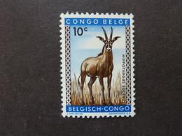 CONGO BELGE, Année 1959, YT N° 350 Neuf MH* - 1947-60: Ungebraucht