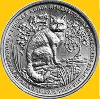 Moldova-Transnistria 1 Ruble 2020, European Wildcat Animal, KM#New, Unc - Moldova
