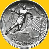 Moldova-Transnistria 1 Ruble 2020, Handball Sport, KM#New, Unc - Moldova