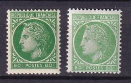 FRANCE - 80 C.  Mazelin Vert-jaune Et Vert Foncé TB - Abarten: 1941-44 Ungebraucht