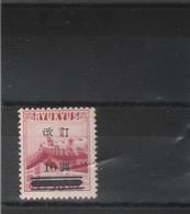 RYU KYU Yvert 18 ** Sans Charnière - Asia (Other)