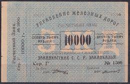 Russia - 1920 - 10 000 Rubles....PS642 Transcaucasia..aUNC - Russie