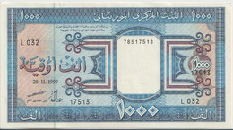MAURITANIA P.  9a 1000 O 1999 XF - Mauritania