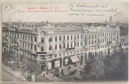 CPA - Ukraine - Odessa - Passage De Mendelevitch - Ukraine