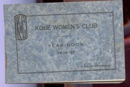 JAPON  Kobe Women's Club  1936 - Other