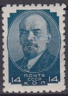 RUSSIE : 1929-32 LENINE N° 436a DENTELE 10 1/2 NEUF * GOMME TRACE DE CHARNIERE - Ongebruikt
