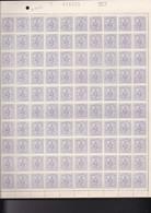 849  - XX - CHIFFRE SUR LION HERALDIQUE 5 C  GRIS VIOLET - LES  4 PANNEAUX 400 TIMBRES - + VARIETES - Hojas Completas