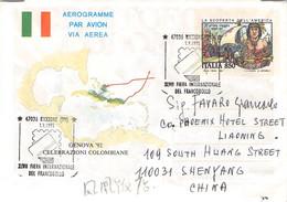 ITALIA - AEROGRAMME 850L 1995 RICCIONE > SHEYANG/CN /QD 153 - Correo Aéreo