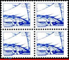 Ref. BR-1443-Q BRAZIL 1976 JOBS, NATIONAL PROFESSIONS,, ,RAFT FISHERMEN, SAILING, BLOCK MNH 4V Sc# 1443 - Oficiales