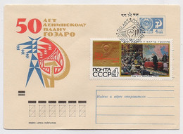 Stationery 1970 Cover Used USSR RUSSIA Electricity Plane GOELRO Lenin OVERPRINT - 1960-69