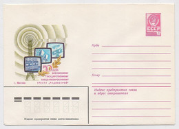 Stationery Mint 1982 Cover USSR RUSSIA Space Radio Communication Radar - 1980-91