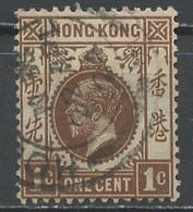Hong Kong - Honkong - Chine 1921-33 Y&T N°118 - Michel N°114 (o) - 1c George V - Used Stamps