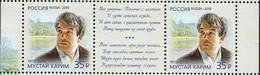 RUSSIE/RUSSIA/RUSSLAND/ROSJA 2019** MI.2690,,ZAG..2472,YVERT..Poet Mustai Karim MNH ** - Unused Stamps
